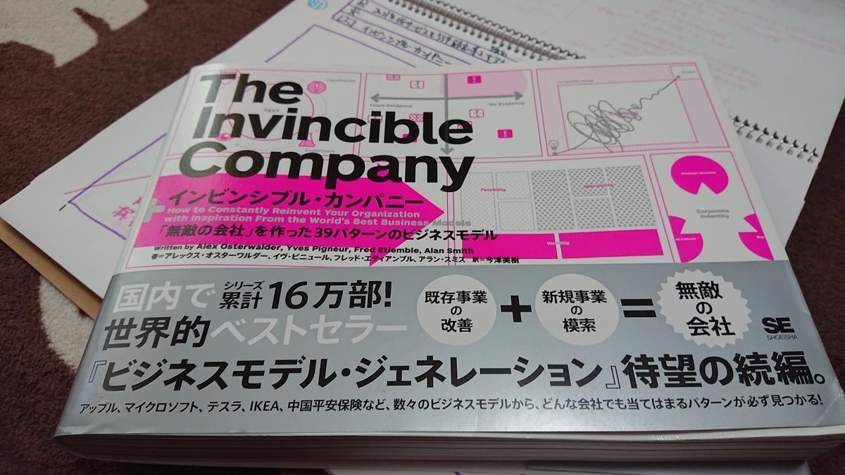 f:id:hd_murakami:20210505210532j:plain
