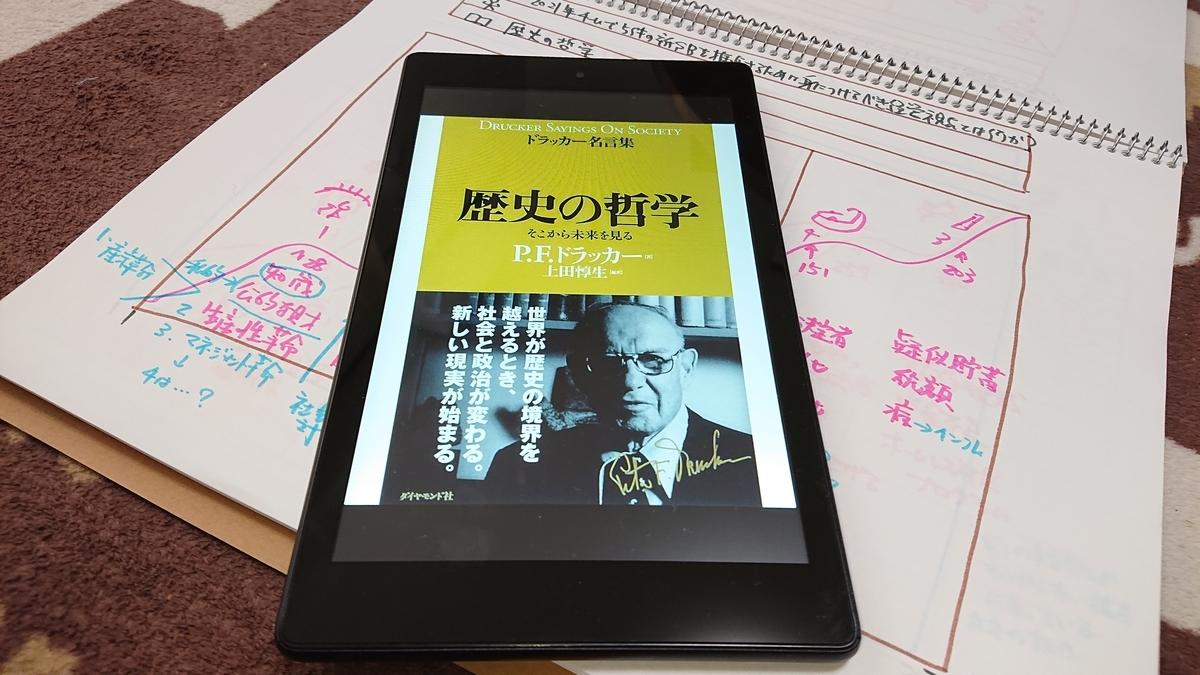 f:id:hd_murakami:20210505211618j:plain