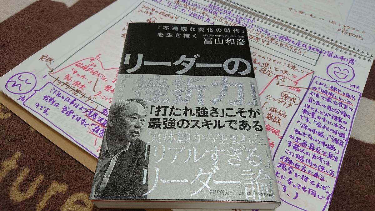 f:id:hd_murakami:20210505211712j:plain