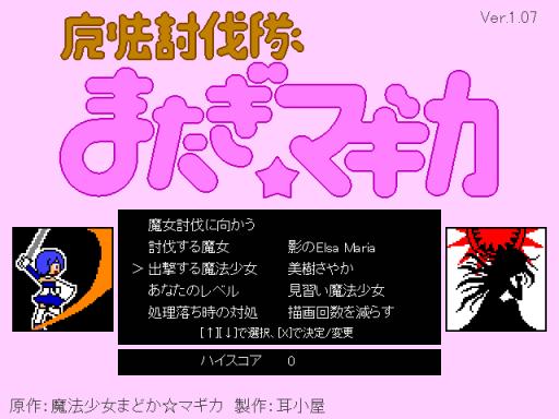 f:id:he-noki:20110401182045p:image