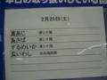 20120225160031