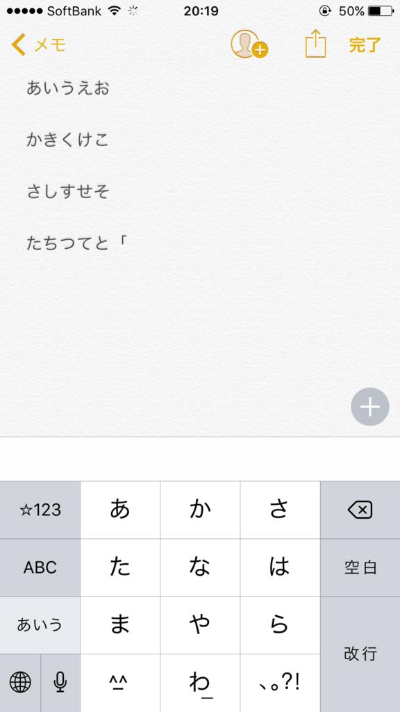 f:id:head19820903:20170605205744p:plain