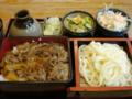 すきやき丼とうどん定食