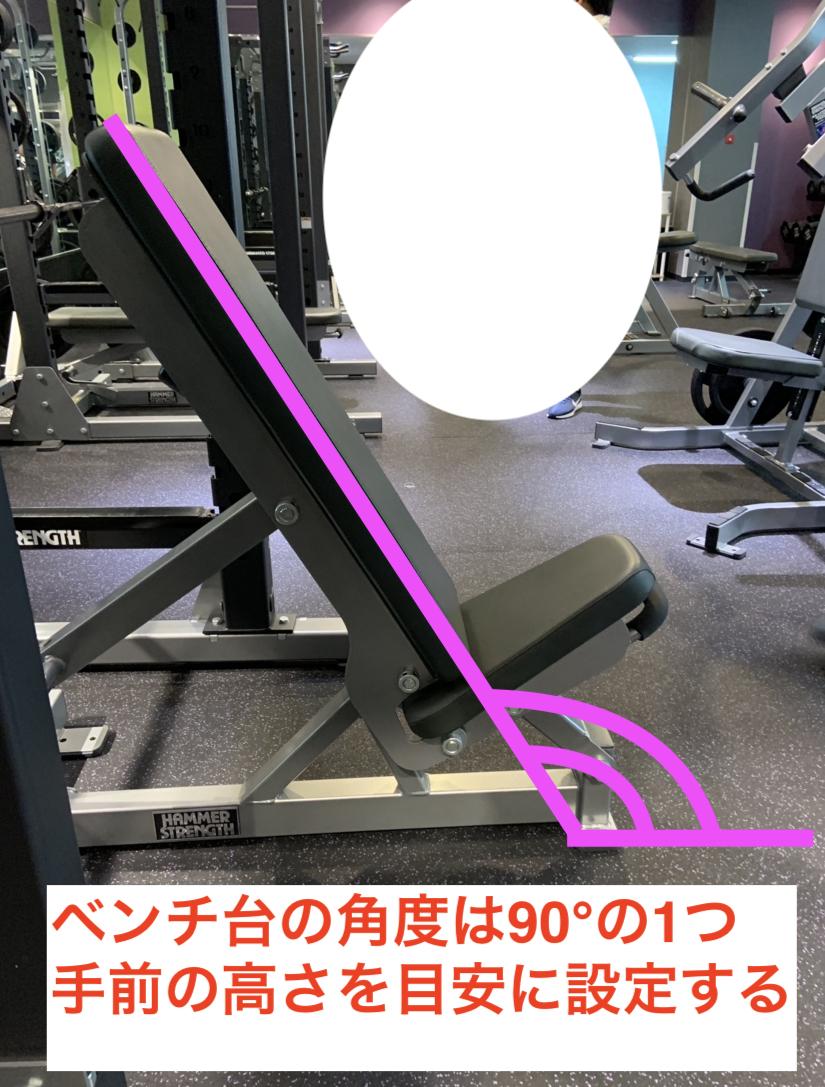 f:id:health--life:20190729173417j:plain