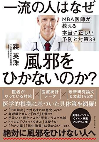 f:id:healthprofessional:20190628205004j:plain