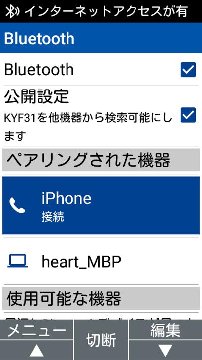 f:id:heart02:20160907181955p:plain