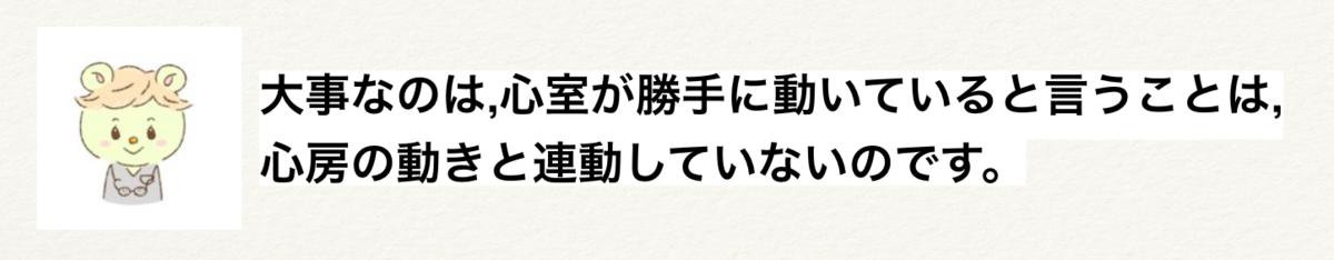 f:id:heart2019:20200118222907p:plain