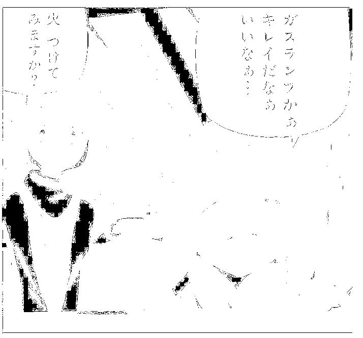 f:id:heart_blade:20170402172603p:image:w350