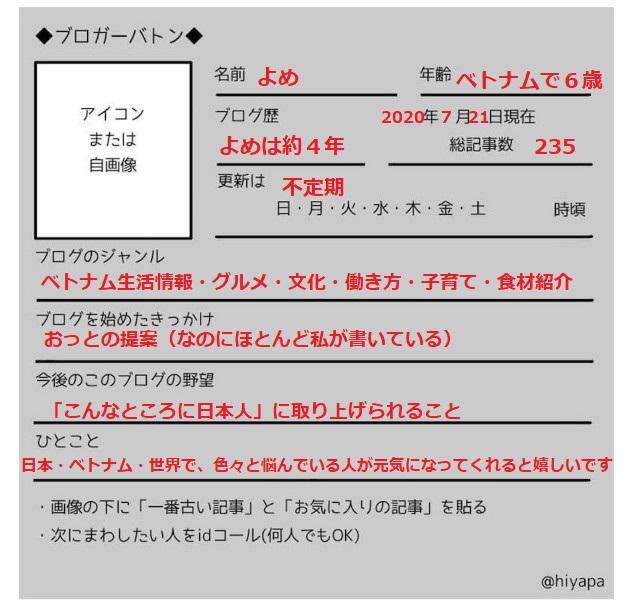 f:id:heath911:20200720203003j:plain