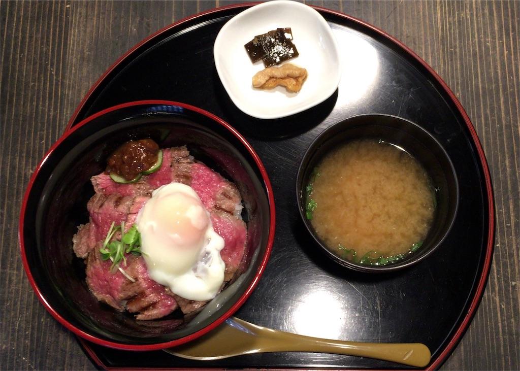 lunch akaushi