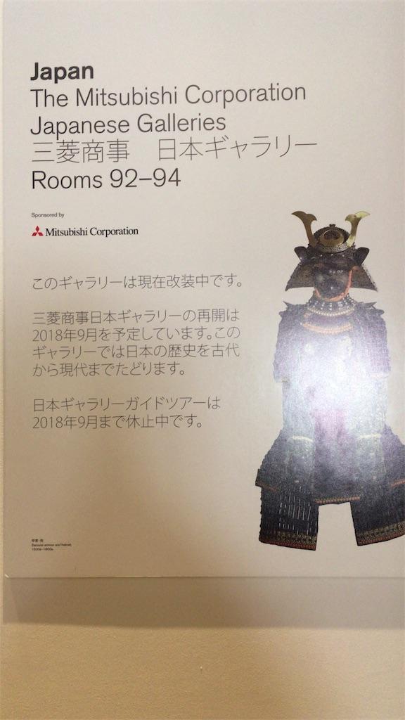 japan-gallery