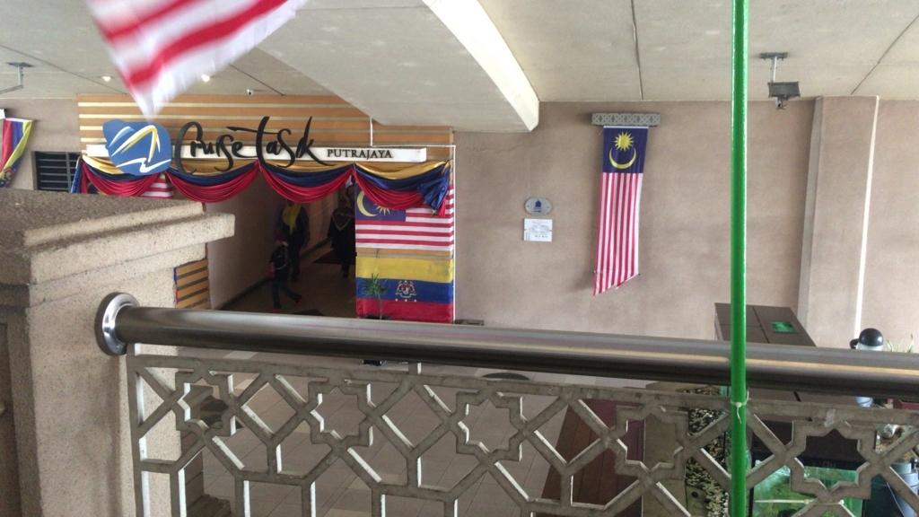 Putrajaya Lake cruise1