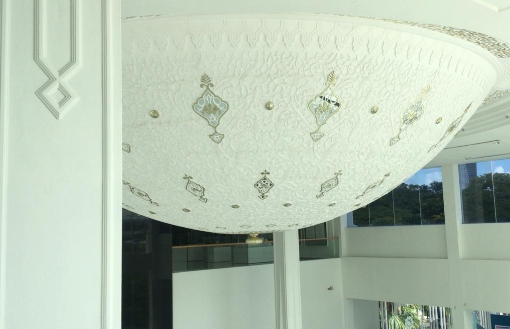 Islamic Arts Museum ceiling1