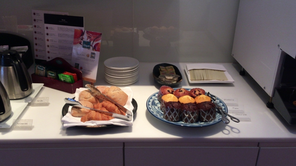 Qantas Lounge Meal3