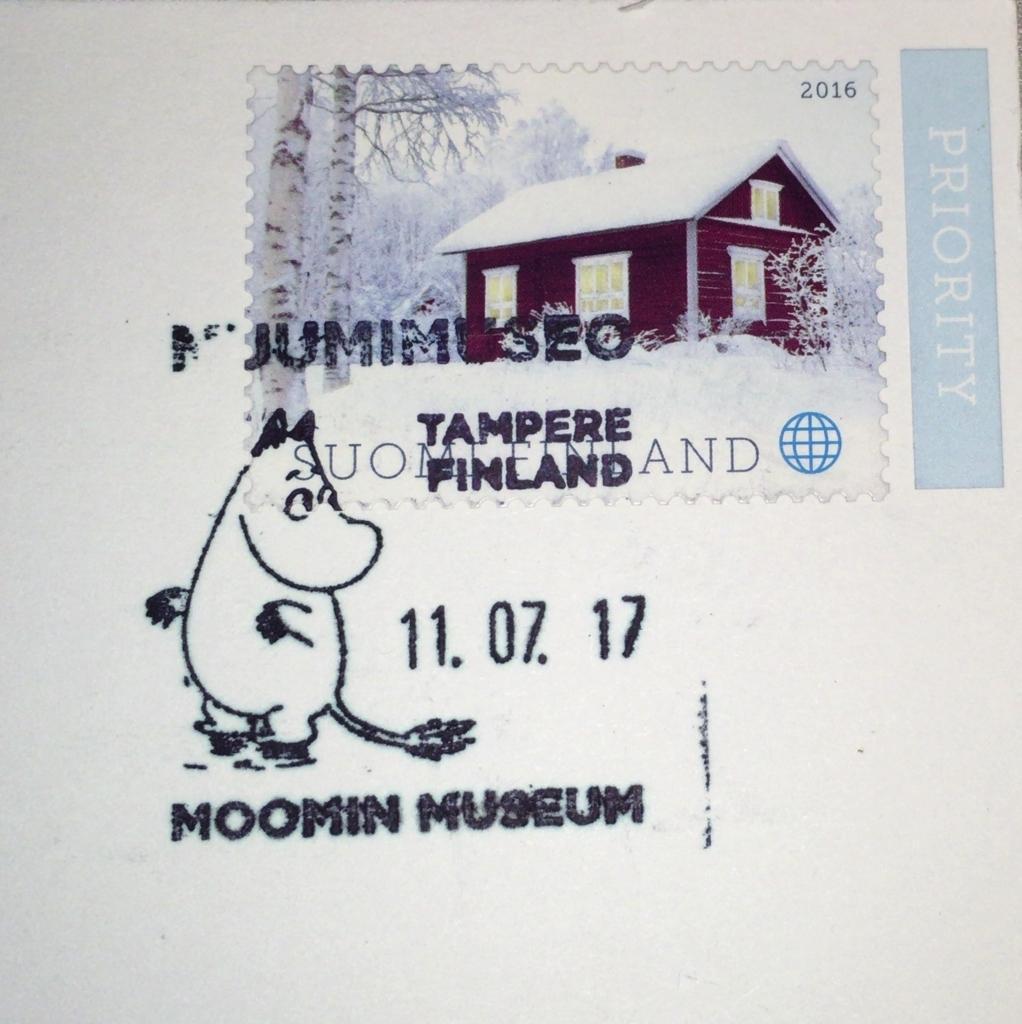 new postmark