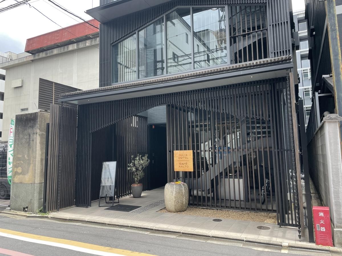 MAJA HOTEL KYOTO入り口の写真