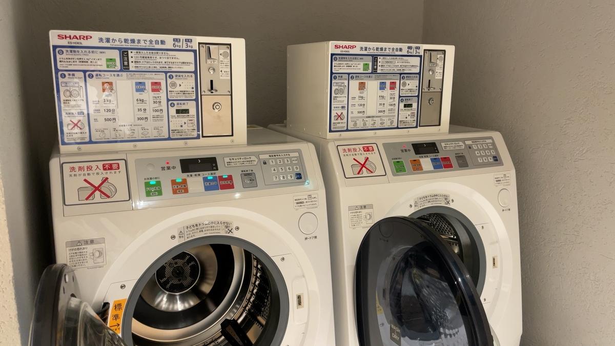 コイン式洗濯乾燥機