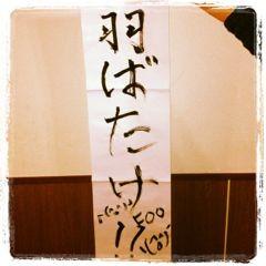 f:id:heaven_ayu:20120106175519j:image