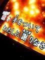 田島のテーマ〜