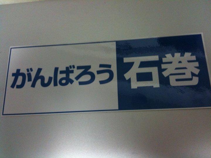 20110607011319