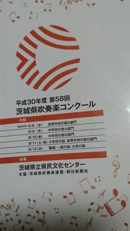 f:id:hebo-chan:20180811120817j:plain