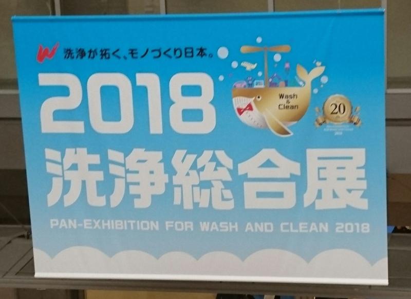 f:id:hebo-chan:20181020213330j:plain