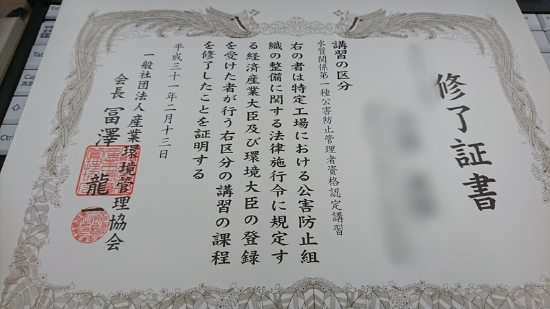 f:id:hebo-chan:20190214231753j:plain