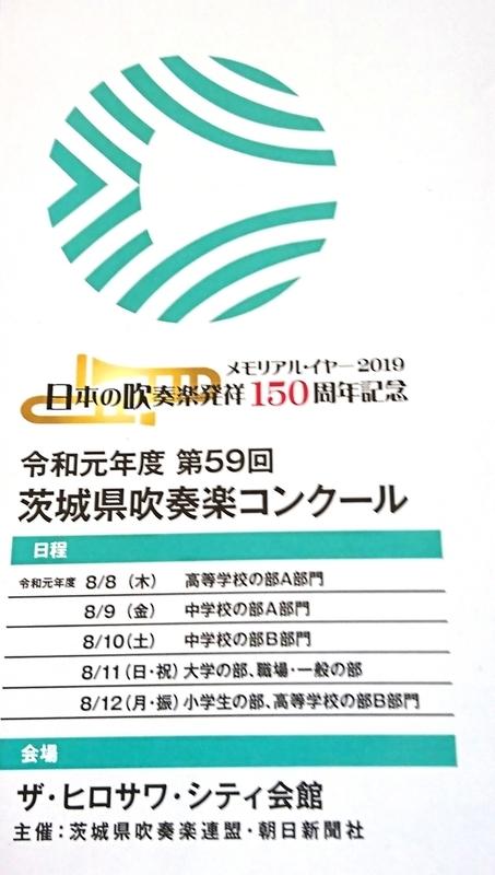 f:id:hebo-chan:20190810091600j:plain
