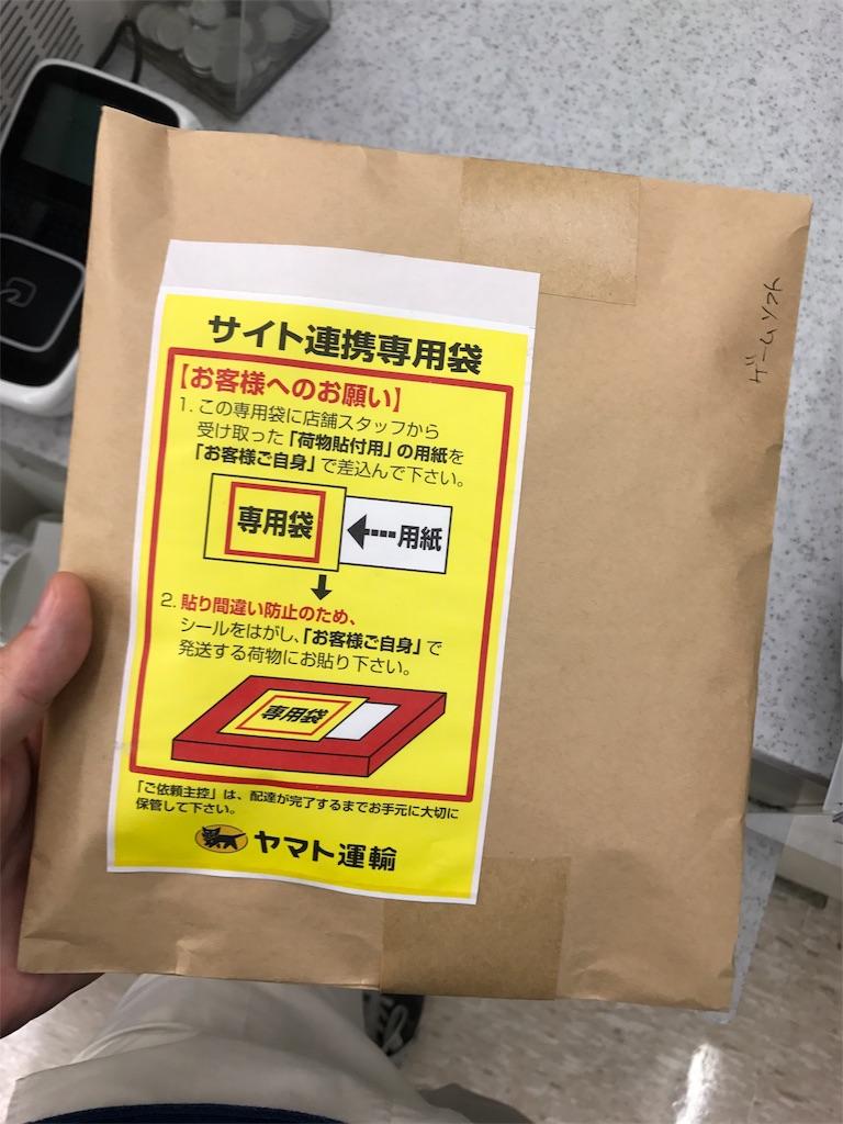 f:id:hechima_papa:20170828093248j:image