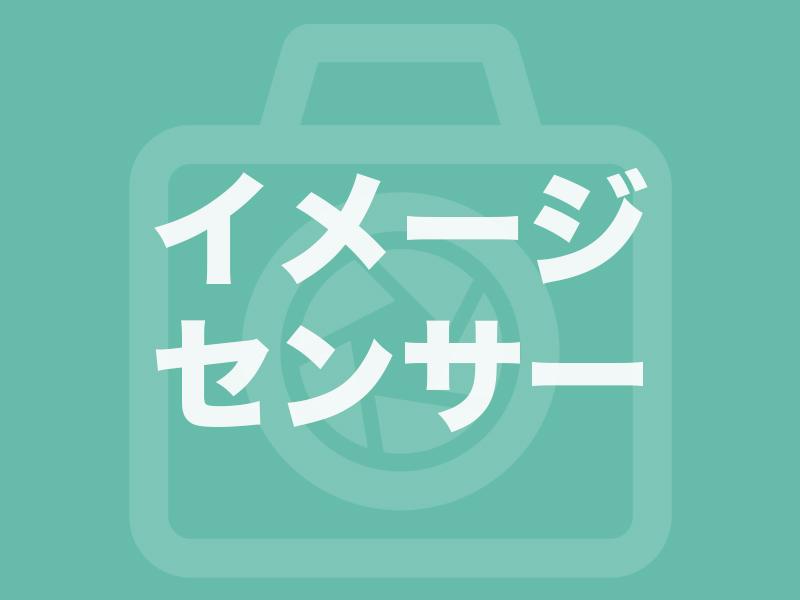 f:id:hechima_papa:20180420204825j:plain