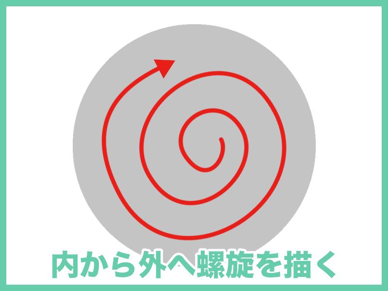 f:id:hechima_papa:20180426100411j:plain