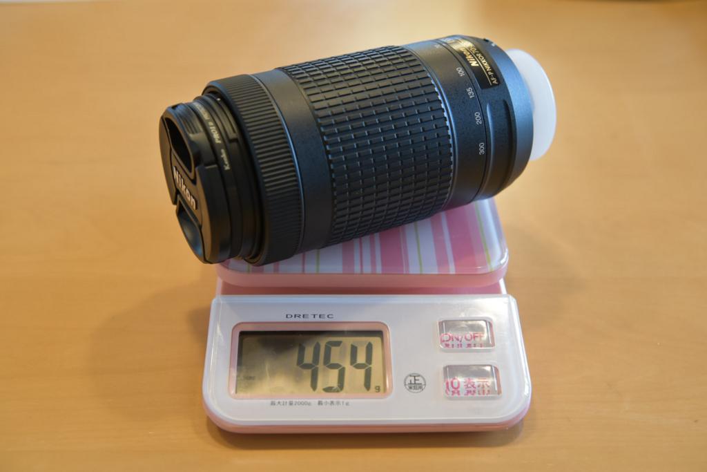 レンズ単体の重量 454g