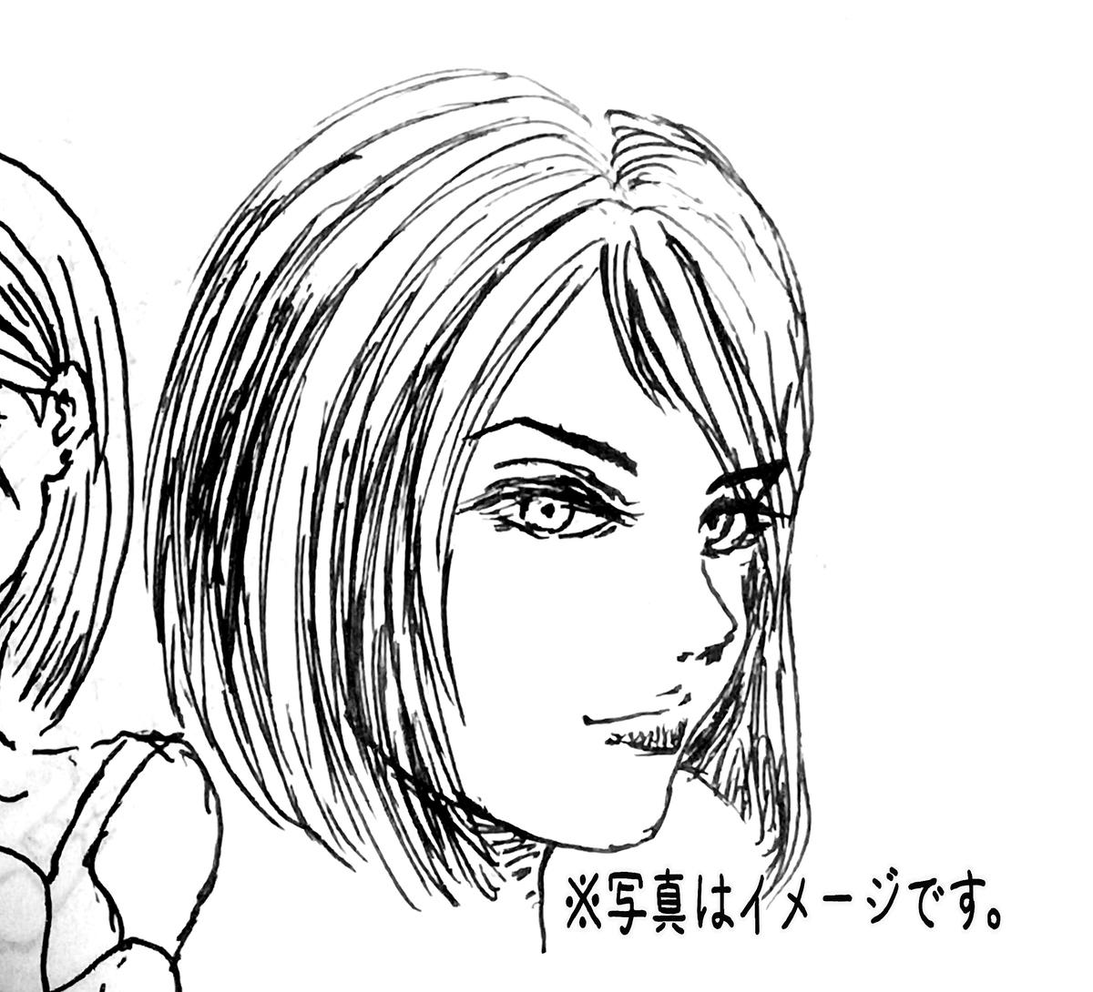 f:id:hechimakoubou:20190612154935j:plain