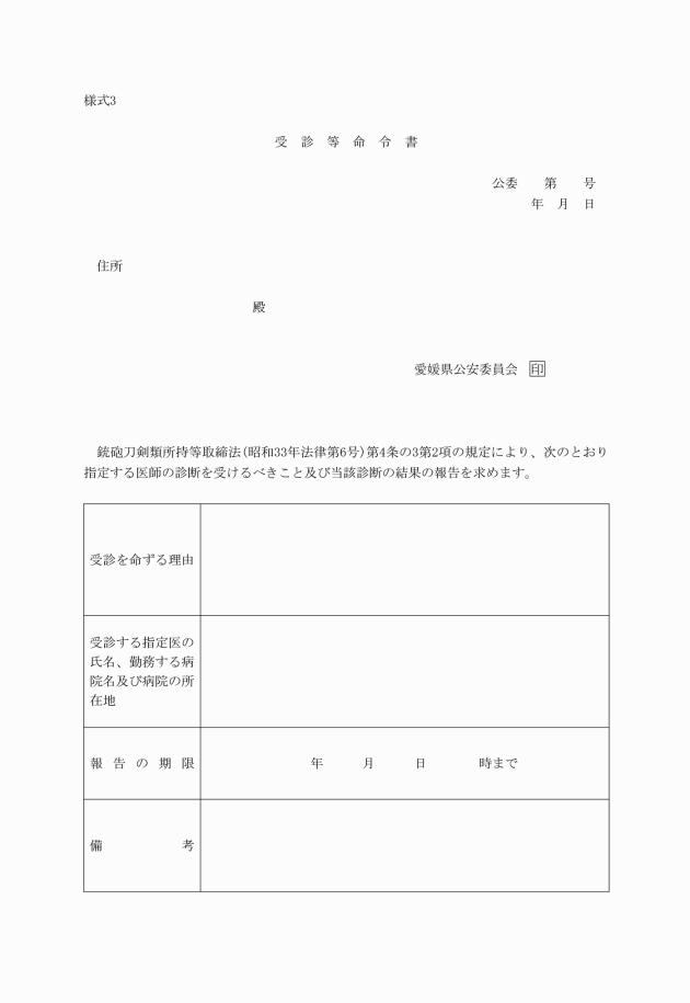 f:id:heco0206:20181217152736p:plain