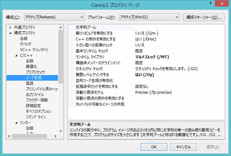 f:id:hecomi:20140611022544p:plain