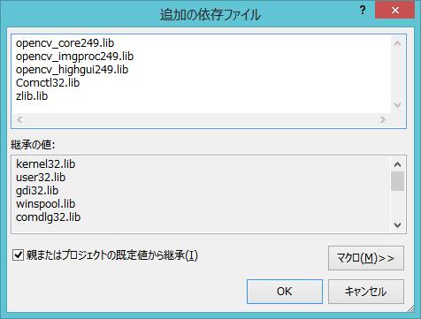 f:id:hecomi:20140611022549p:plain