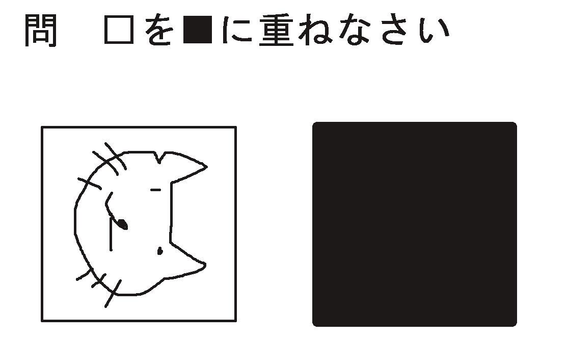 f:id:hedgehogx:20190425103053j:plain