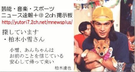 f:id:hee:20090805231234j:image