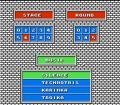 [game]TETRIS2