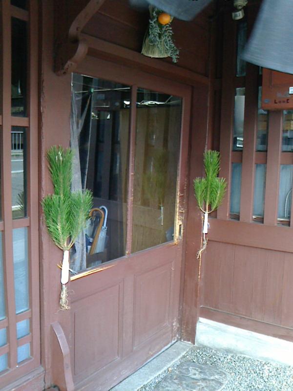 f:id:heihachi-jaya:20170106230335j:image:w360