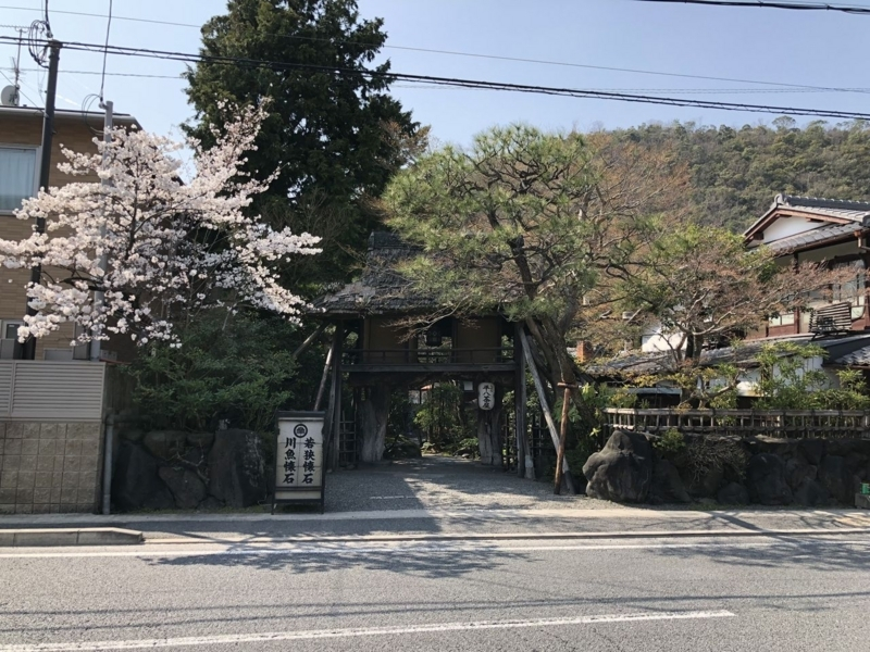 f:id:heihachi-jaya:20180329172837j:image:w360