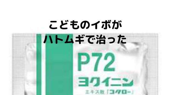 f:id:heiheima:20190317144044p:plain