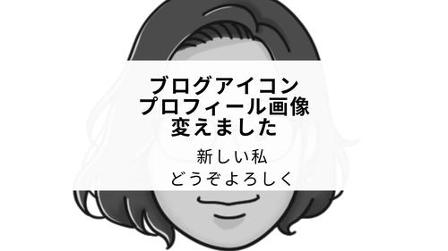 f:id:heiheima:20190711105035p:plain