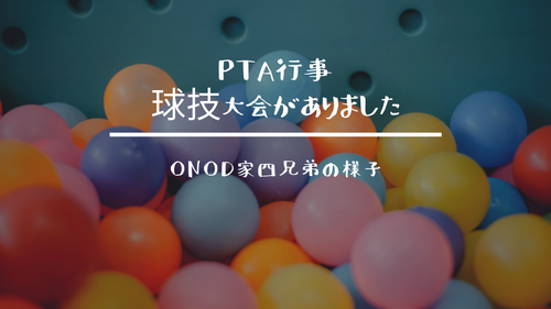 f:id:heiheima:20190718105818p:plain