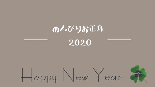 f:id:heiheima:20200105225228p:plain