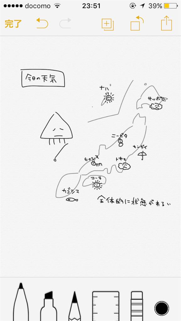 f:id:heinetsu36_2:20170816010214p:image