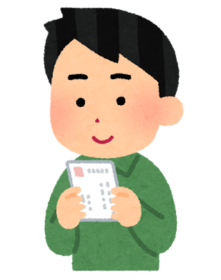 f:id:heionbujiki:20191216205742p:plain