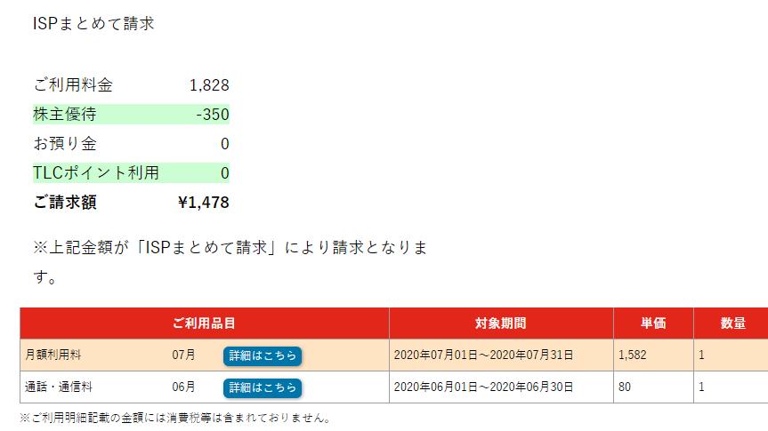 f:id:heionbujiki:20200823165318p:plain