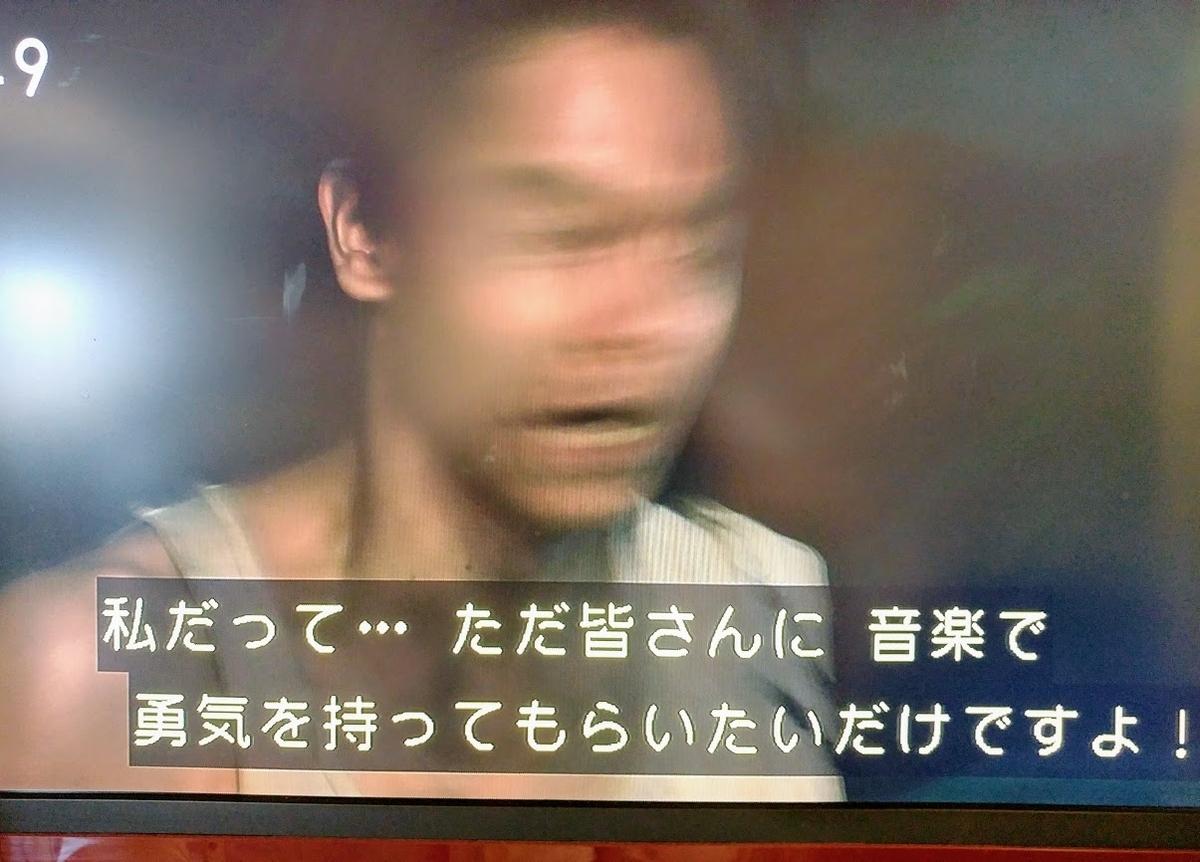 f:id:heisei35:20201013192149j:plain