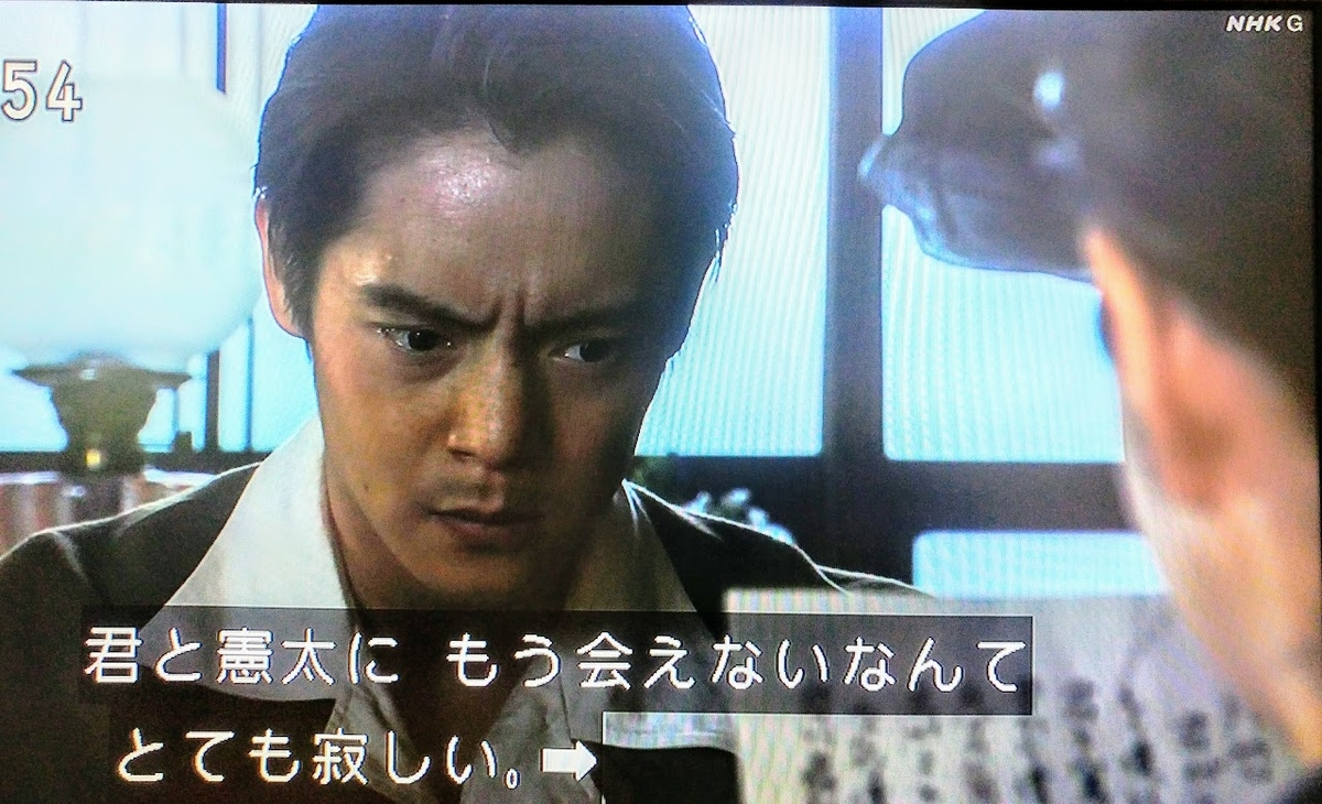f:id:heisei35:20201017135349j:plain